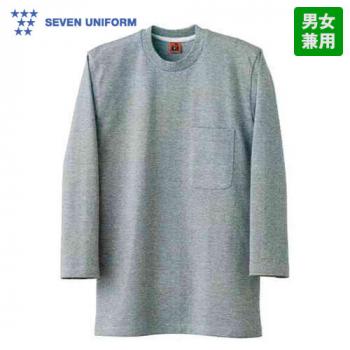 QU7361 セブンユニフォーム Tシャツ/七分袖(男女兼用)