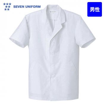 AA801-0 セブンユニフォーム 半袖コート(男性用)