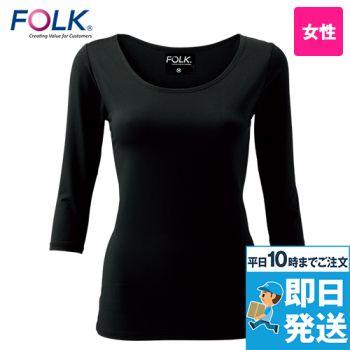 9003 FOLK(フォーク) 7.5分