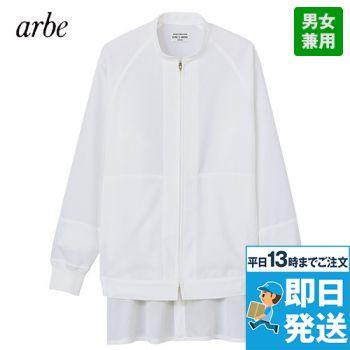 AS-8520 チトセ(アルベ) ブルゾン(男女兼用) 白衣
