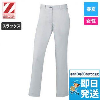 自重堂 75906 [春夏用]Z-DRAGON ストレッチレディースパンツ(裏付)