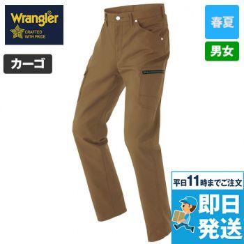 AZ-64451 Wrangler(ラングラー) ノータックカーゴパンツ(男女兼用)