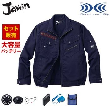 54030SET 自重堂JAWIN [春夏用]空調服 制電 長袖ブルゾンセット