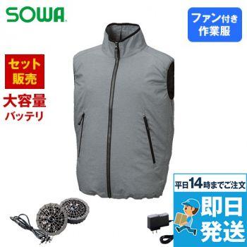 7059-06SET G・GROUND サイクロンエアー ベスト