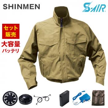 88100SET-K シンメン S-AI