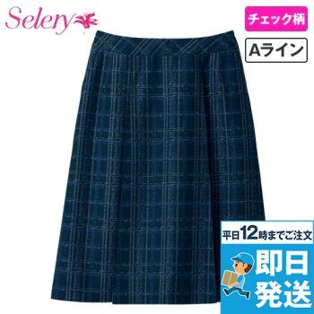 S-16901 パトリックコックス Aラインスカート チェック 99-S16901