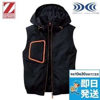 自重堂 74180 [春夏用]Z-DRAGON 空調服 ベスト(フード付)