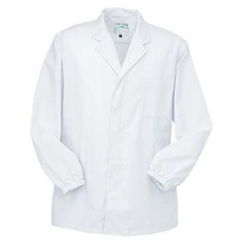 飲食 長袖 調理白衣(男性用)