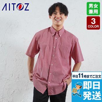 AZ7825 アイトス カナディアンクリーク 半袖T/Cギンガムチェックシャツ(男女兼用)