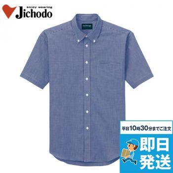 43614 自重堂 ギンガムチェック 半袖/ボタンダウンシャツ(男女兼用)