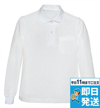 レディース長袖ポロシャツ