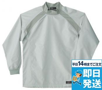 ウォームアップハイネックシャツ