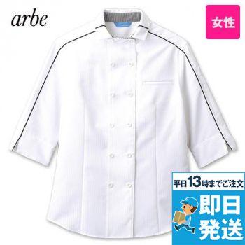 BC-7125 アルベチトセ 七分袖シャツ(女性用)