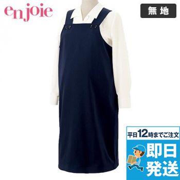 en joie(アンジョア) 61070 マタニティドレス