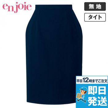 56150 en joie(アンジョア) 清涼感があり定番シルエットのタイトスカート 無地