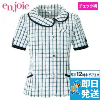 en joie(アンジョア) 26240 アシンメトリーな大きめの丸み襟のチェック柄オーバーブラウス 93-26240