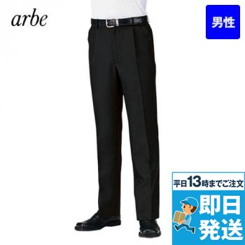 AS-6203 チトセ(アルベ) パンツ