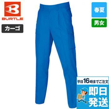 バートル 7066 [春夏用]ソフトトロピカルツータックカーゴパンツ(男女兼用)