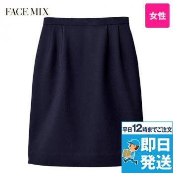 FS2000L FACEMIX/PAMIO(パミオ) セミタイトスカート(女性用) 無地