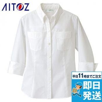 [アイトス]七分袖ボタンダウンシャツ(女性用)