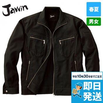 自重堂 55800 [春夏用]JAWIN 長袖ジャンパー(新庄モデル)