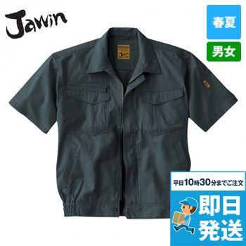 55210 自重堂JAWIN [春夏用]