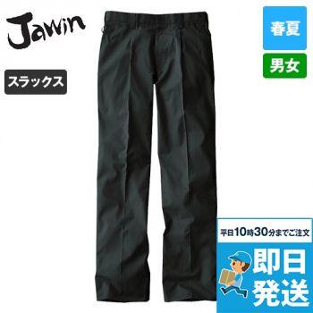 55201 自重堂JAWIN [春夏用]ワンタックパンツ