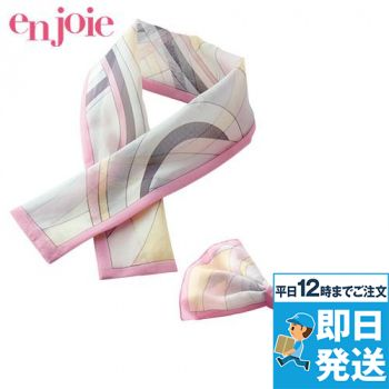 スカーフ&リボン