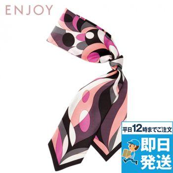 EAZ445 enjoy イメージを一気に格上げする華やかなスカーフ