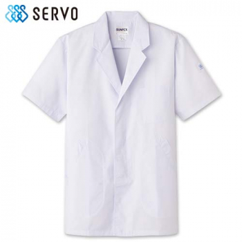 [サンペックス]半袖 調理白衣(男性用)