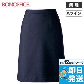 AS2275 BONMAX/ジュビリー Aラインスカート 無地