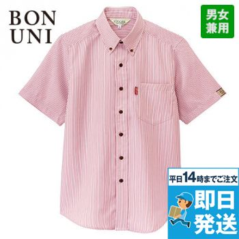 33301 BONUNI(ボストン商会) ボタンダウンシャツ/半袖(男女兼用) ストライプ