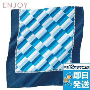 EAZ-508 enjoy ミニスカーフ