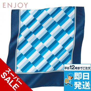 EAZ508 enjoy ミニスカーフ