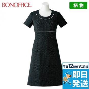 [在庫限り/返品交換不可]LO5707 BONMAX/コンフィー ワンピース(女性用) ドット
