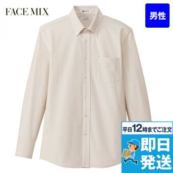 FB5028M FACEMIX 長袖/吸汗速乾ニットシャツ(男性用)