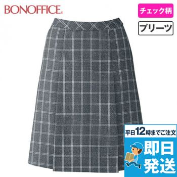 LS2193 BONMAX/エミュ プリーツスカート チェック