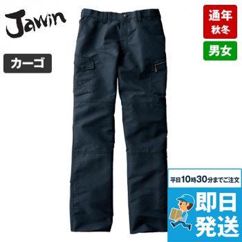 51602 自重堂JAWIN ノータック