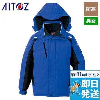 AZ8860 アイトス 防寒コート