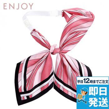 EAZ539 enjoy 柄物とも好相性なスタイリッシュな幾何学柄のリボンスカーフ 98-EAZ539