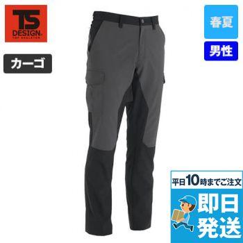 84604 TS DESIGN [春夏用]ハイブリッドサマーカーゴパンツ(無重力パンツ)(男性用)