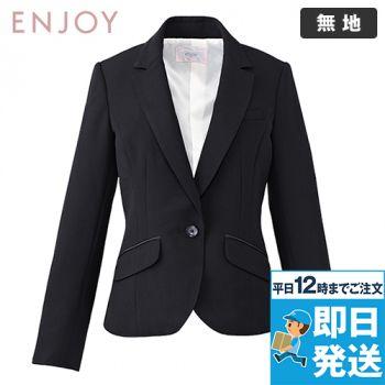 EAJ511 enjoy ジャケット 無地 98-EAJ511