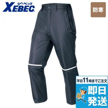 580 ジーベック 防水防寒パンツ 中綿