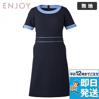 EAW576 enjoy ワンピース 無地 98-EAW576