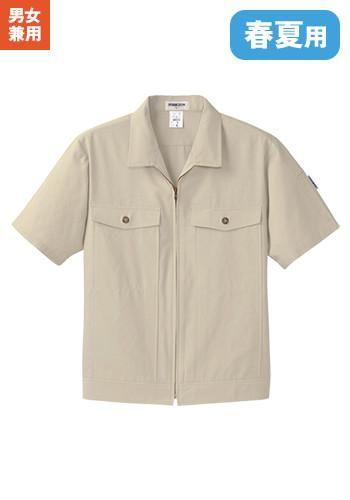 [ペチクール]作業服 半袖ジャケット 制