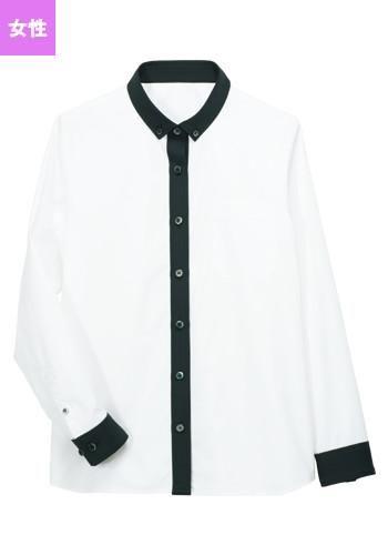 ブラウス(白×黒) 長袖(女性用)