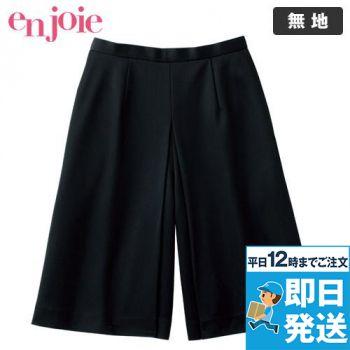 71515 en joie(アンジョア) 後ろゴムニットキュロット(53cm丈) 無地