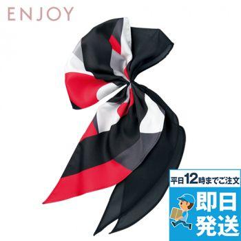 EAZ624 enjoy モダンで艶やかな大人っぽさが魅力のミニスカーフ 98-EAZ624