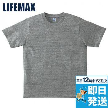 MS1144 LIFEMAX 半袖Tシャ