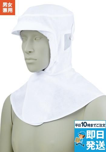[住商モンブラン]食品工場 吸汗頭巾帽子